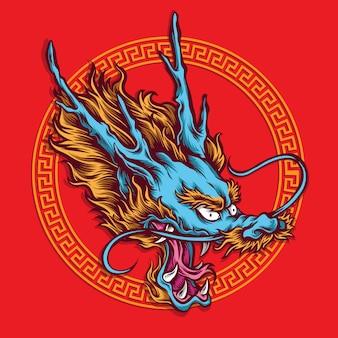 Синяя голова дракона векторный логотип