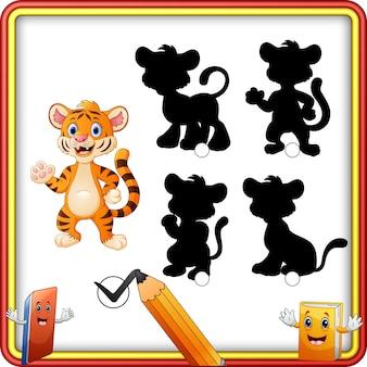 タイガーゲームの影のマッチング