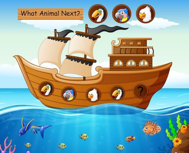 動物のテーマでウッドボートセーリング