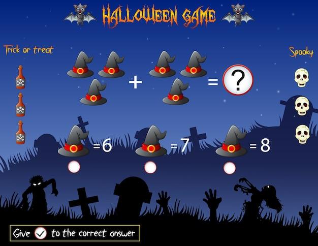 ゲームはハロウィンのテーマで魔女の帽子を数えます