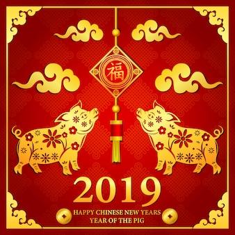 中国の新年のランタン飾りと黄金の豚