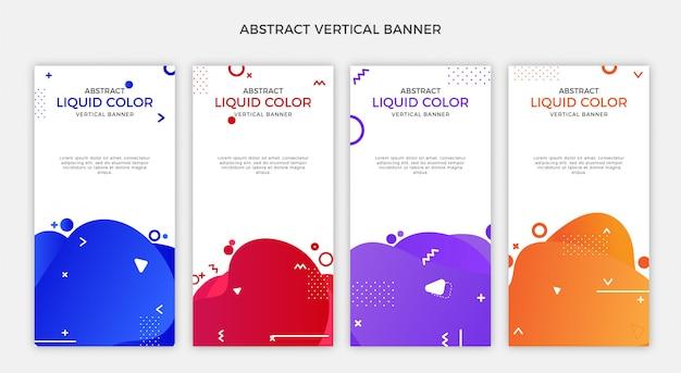 明るい色の液体抽象的な垂直バナーコレクション