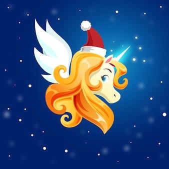 Божественный рождественский магический единорог