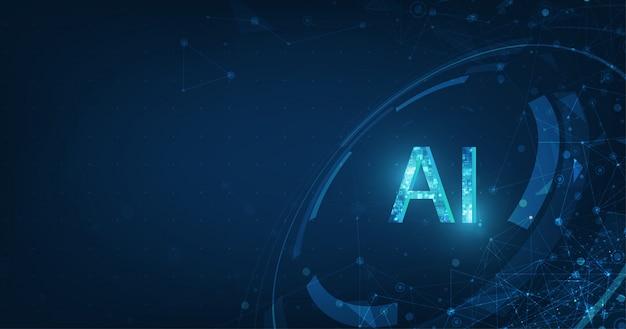 抽象的な未来的なデジタルと技術の青い背景