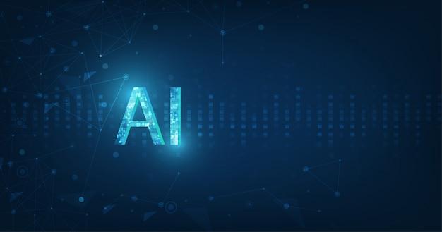 抽象的な未来的なデジタルと濃い青色の背景に技術。