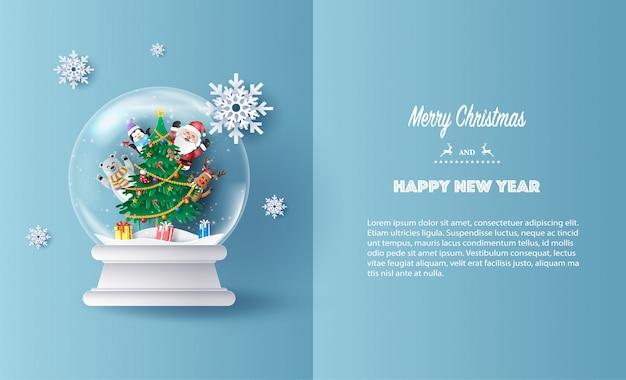 サンタクロースと友人のグリーティングカードのペーパーアートスタイル