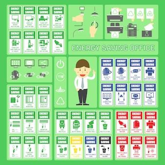 Энергосберегающий офис набор этикеток и знаков для энергосберегающей офисной модели.