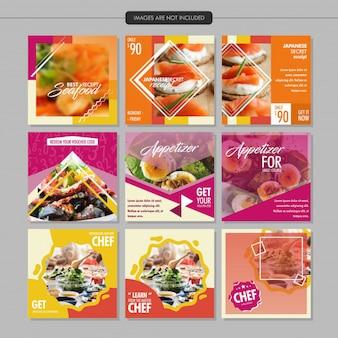 食品レストランソーシャルメディアの投稿テンプレート