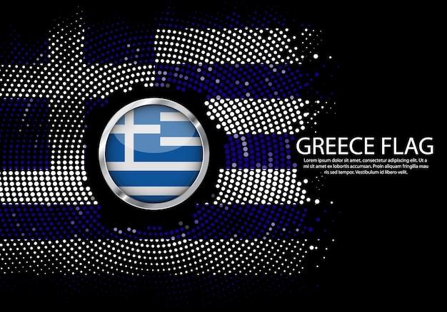 背景ギリシャの旗のハーフトーン勾配のテンプレート。