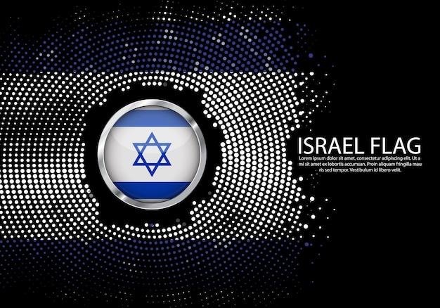 背景イスラエルの旗のハーフトーン勾配のテンプレート。