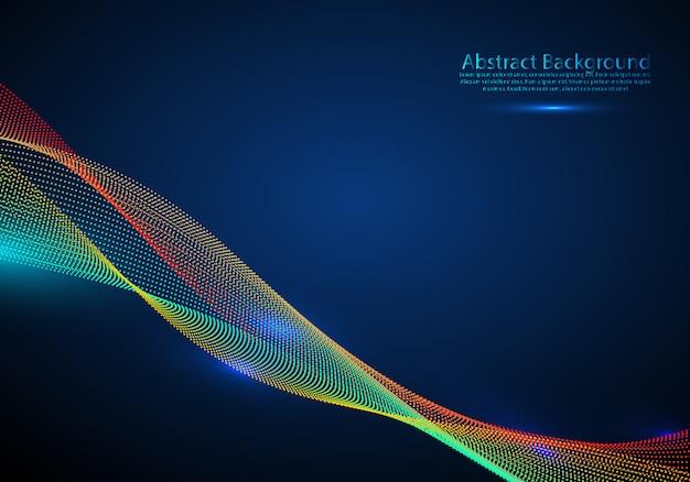 輝くドットの美しい波形の配列。抽象的なベクトルデザイン要素。