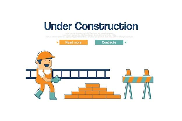 建設中のウェブサイトまたは進行中の作業のためのバナーテンプレート。