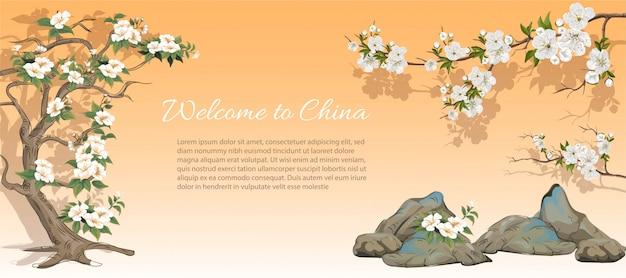 古代中国風の黄色の壁に白い桃の花