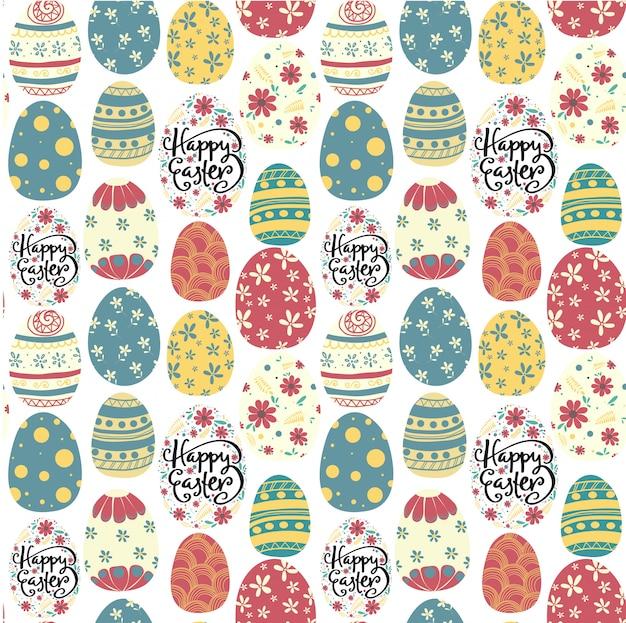 ハッピーイースターの日かわいいカラフルな卵柄シームレス