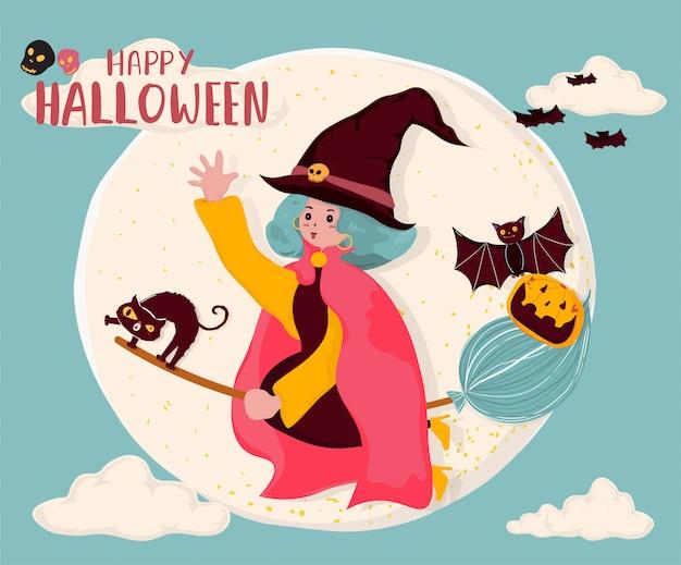 かわいいフラットベクトル魔女がほうきに乗る、猫とコウモリと満月の上を飛んで、コピーテキスト、メモ、バナー、印刷可能な背景のスペース