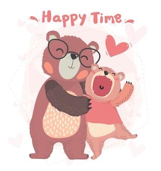 フラットかわいい幸せなパパと子供秋テディベア笑顔、幸せな時間、バレンタインカードと抱擁