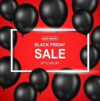 赤い背景に黒い風船と黒金曜日の販売のポスター。
