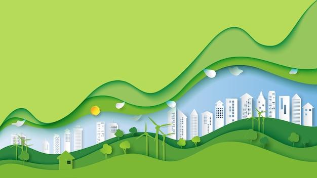 緑のエコ都市景観を持つエコロジーと環境。
