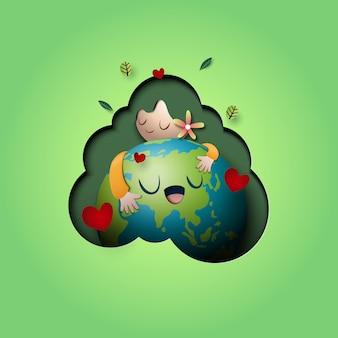 愛の自然の概念と母なる地球日コンセプトの背景テンプレートのペーパーアート。