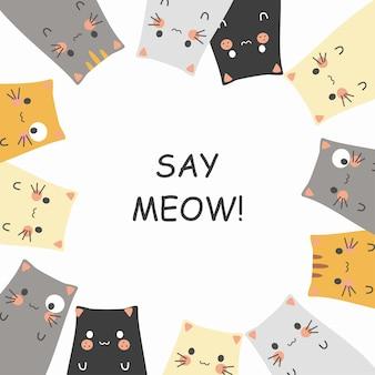 かわいい猫の漫画