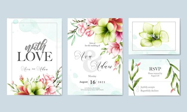 結婚式招待状アマリリス水彩花カードテンプレート