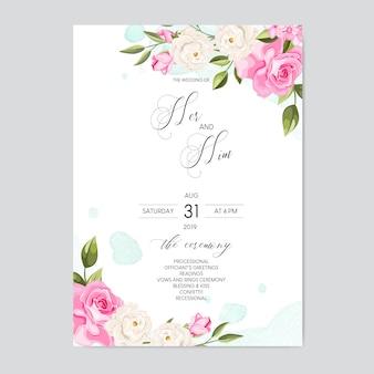 花の葉を持つ美しい結婚式の招待カードテンプレート