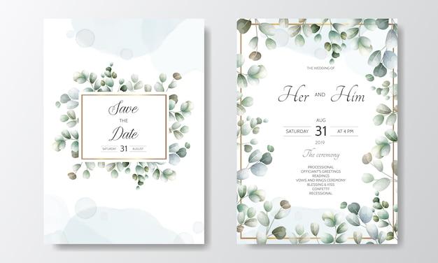 Свадебная пригласительная открытка с зелеными листьями шаблон