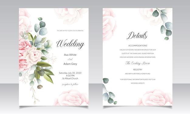 Свадебные приглашения шаблон с красивыми цветочными листьями