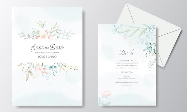 花と葉のフレームと水彩の結婚式の招待カードテンプレート