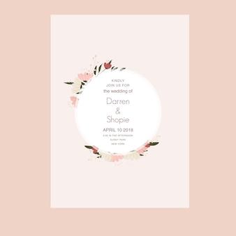 花の背景の招待