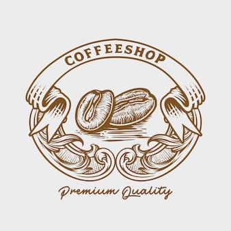 コーヒーロースターのロゴ