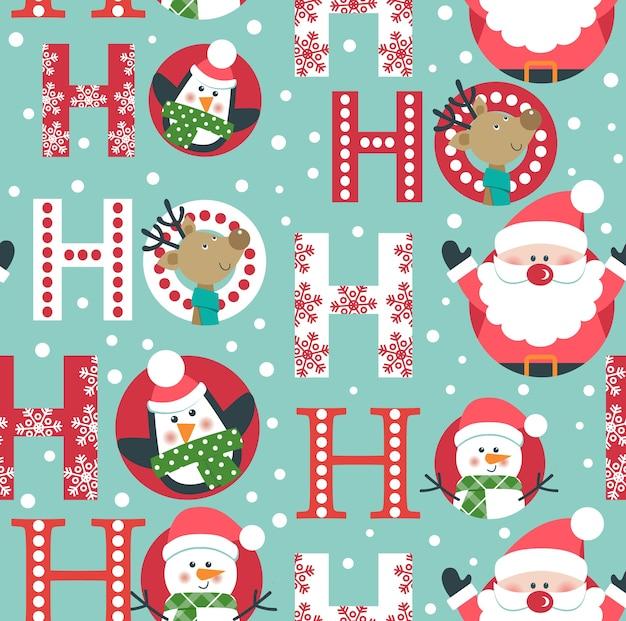 サンタとクリスマスシームレスパターン