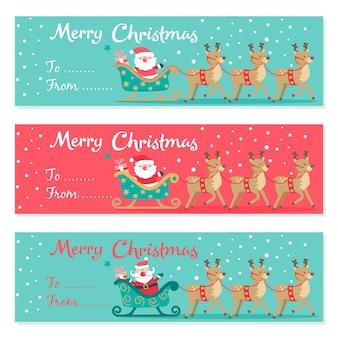 Набор рождественских пригласительных билетов