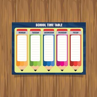 学校のタイムテーブルの鉛筆のテンプレート