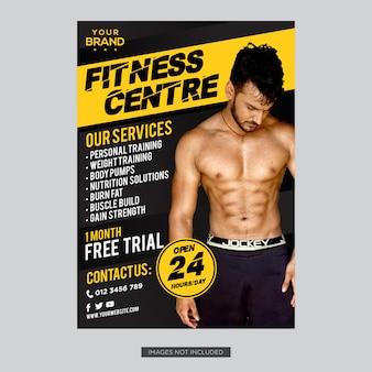 Желтый и черный тренажерный зал фитнес флаер шаблон обложки дизайн