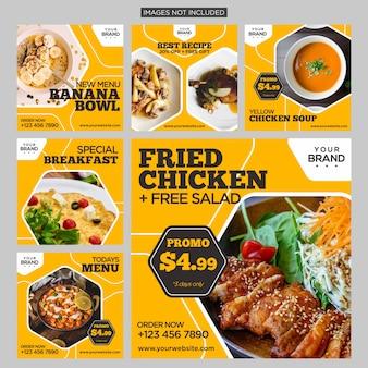 食品ソーシャルメディアポストデザインテンプレート黄色背景