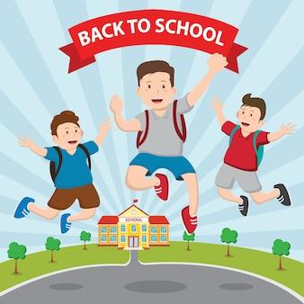 子供たちは学校に戻ります