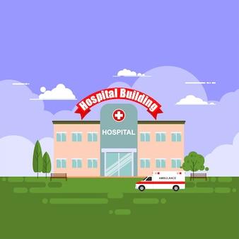 病院の建物、医療センター、ベクトルイラスト
