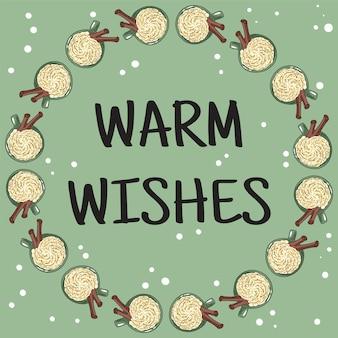 ラテコーヒーカップと暖かい願いグリーティングカード