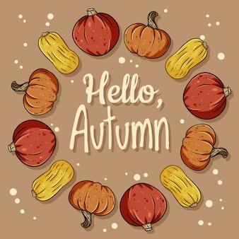こんにちは、カボチャと秋の装飾的な花輪かわいい居心地の良いバナー。