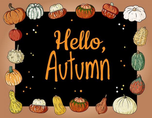 こんにちは、カボチャと秋のかわいい居心地の良いバナー。秋のお祝いポスター。秋の収穫のはがき