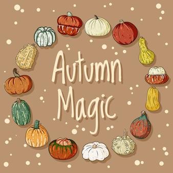 カボチャカードと秋の魔法の装飾的な花輪