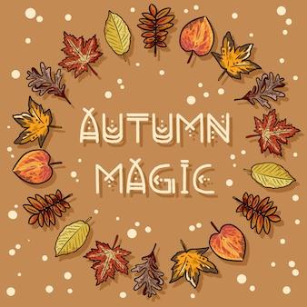 秋の魔法の装飾的な花輪かわいい居心地の良いカード