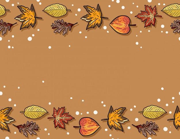 かわいい秋のカエデとニレの葉のシームレスパターン