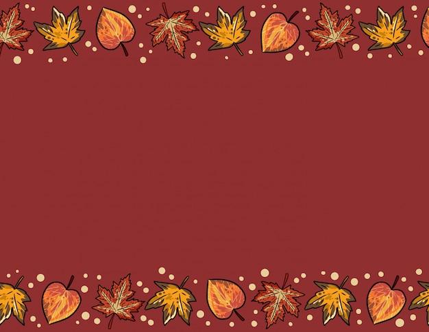 かわいい秋のカエデとポプラの葉のシームレスなパターン。秋の装飾背景テクスチャタイル。テキスト用のスペース