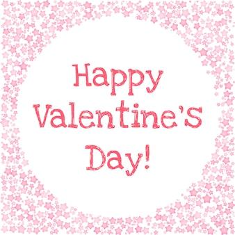 バレンタインデーのロマンチックなカード。ハートバレンタインデーのテキストは、ピンクの星の円のフレーム