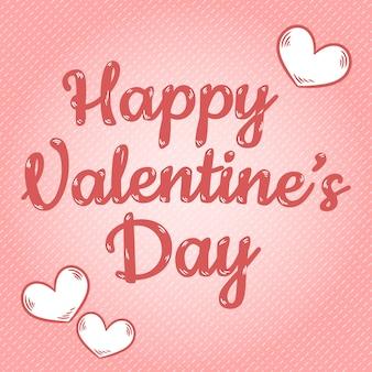 幸せなバレンタインデーかわいい碑文はがきテンプレート