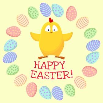 イースター、おめでとう。イースターエッグの花輪でかわいい小さな黄色のチキン
