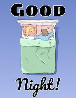 おやすみポストカード。彼女のベッドのポスターで平和的に眠っている少女
