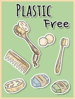 プラスチック製の無料シャワーアイテム。生態学的およびゼロ廃棄物グリーンリビング